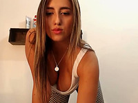 This babe is a curvy webcam model and she is infected with lust